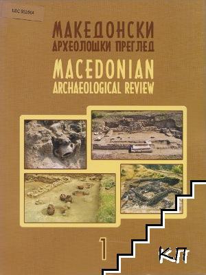 Македонски археолошки преглед. Кн. 1 / Macedonian archaeological review. Vol. 1
