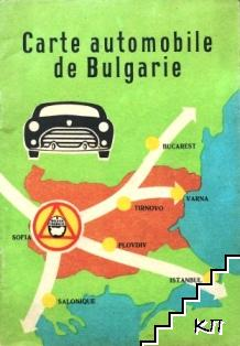 Carte automobile de Bulgarie