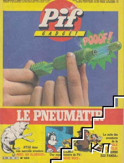 Pif. № 665