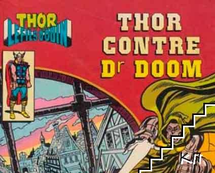Thor contre Dr Doom
