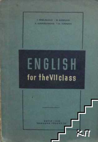 English for the VII Class
