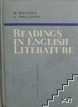 Readings in English Literature