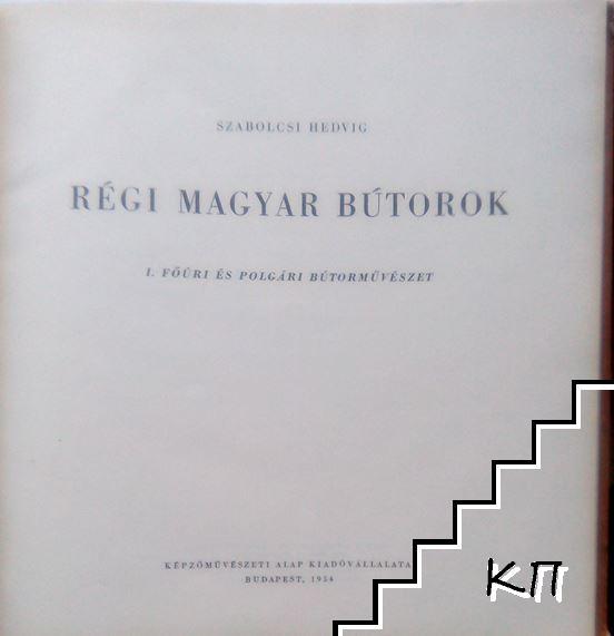 Régi magyar bútorok (Допълнителна снимка 1)