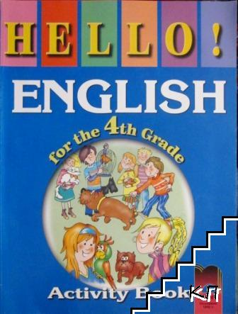 Hello! English for the 4th Grade. Activity Book