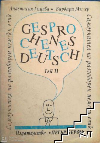 Gesprochenes Deutsch. Teil 2