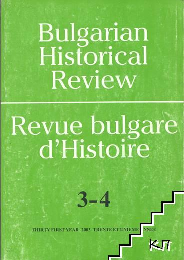 Bulgarian Historical Review. Part 3-4