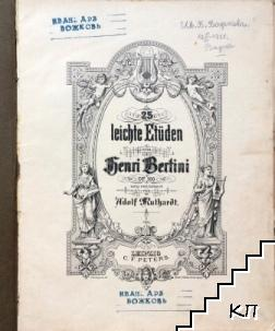 25 Leichte Etüden von Henri Bertini (Допълнителна снимка 1)