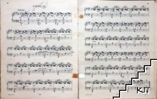 25 Leichte Etüden von Henri Bertini (Допълнителна снимка 2)