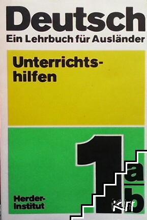 Deutsch Ein Lehrbuch für Ausländer. Teil 1a / b