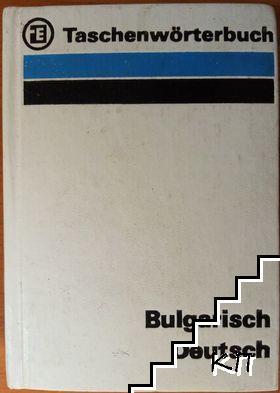 Taschwörterbuch: Bulgarisch-Deutsch