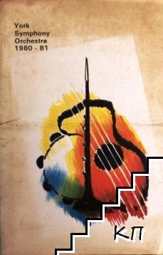 York Symphony Orchestra. Vol 2 / 1980-81