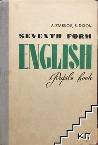 Seventh Form English