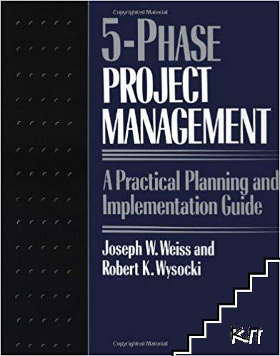 Т-phase Project Management: A Practical Planning and Implementation Guide