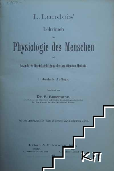 L. Landois' Psychologie des Menschen