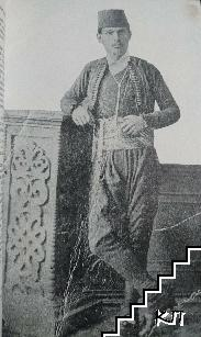 Георги Бенковски (Допълнителна снимка 3)