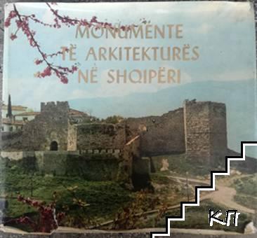 Monumente të arkitekturës në Shqipëri