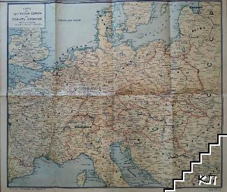 Karta Na Centralna Evropa S Bojnite Frontove