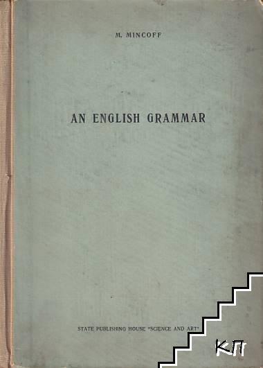 An English Grammar