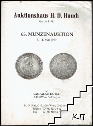 Munzenauktion № 63, 3-4 Mai 1999