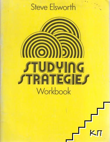 Studying Strategies. Workbook