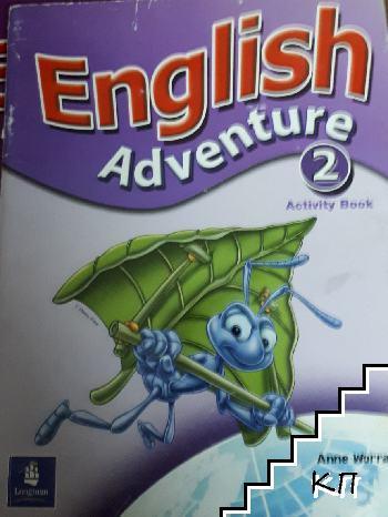 English Adventure. Activity book 2