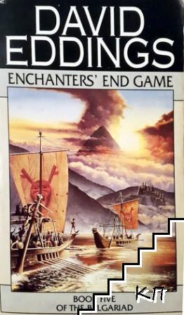 Belgariad. Book 5: Enchanters' End Game