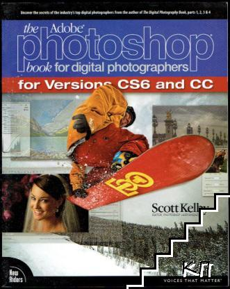 The Adobe Photoshop book for digital photographers