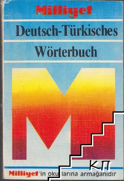 Deutsch-Türkischhes Wörterbuch