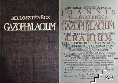 Gazophilacium latino-illyrucum. Liber 1-2