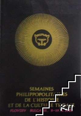 Semaines Philippopolitaines de l'histoire et de la Culture Thrace