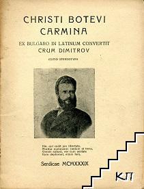 Christi Botevi carmina