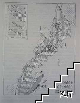 """Научна сесия """"Проблеми на геологията на енергийно-суровинните ресурси в района на Странджа-Сакар"""" (Допълнителна снимка 2)"""