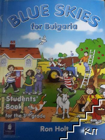 Blue skies for Bulgaria. Student`s book for the 3nd grade