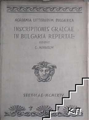 Inscriptiones Graecae in Bulgaria repertae. Vol. 3. Issue 2: Fasciculus Posterior: A Territorio Philippopolitano usque ad Oram Ponticam