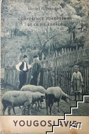 Société des nations. Conférence européenne de la vie rurale: Yogoslavie