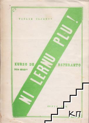 Kurso de esperanto 2. grado