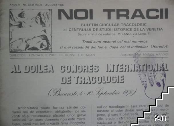 Noi Tracii. Al doilea congres international de Tracolocie