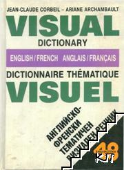 Visual dictionary english-french / Anglais-français dictionaire thematique visuel