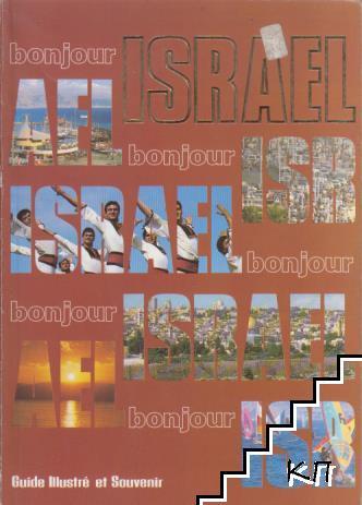 Bonjour Israel