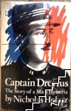 Captain Dreyfus