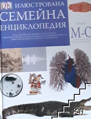 Илюстрована семейна енциклопедия. Том 9: М-О