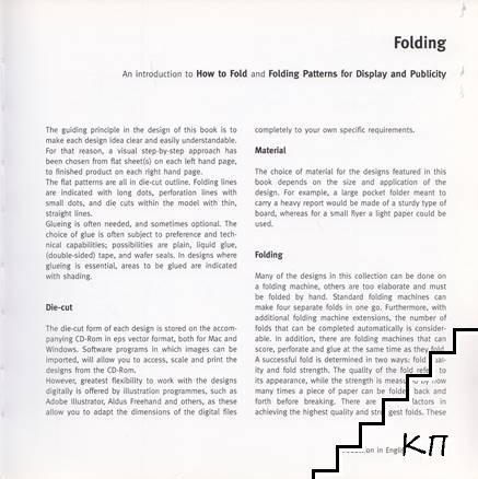 How to Fold (Допълнителна снимка 2)