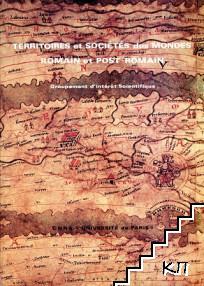 Territoires et sociétés des mondes romain et post-romain