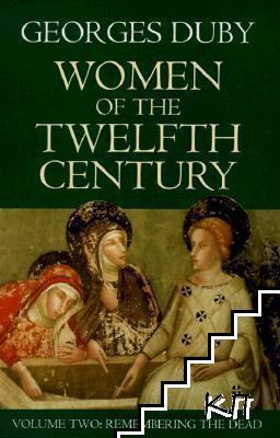 Women of the Twelfth Century. Vol. 2: Remembering The Dead