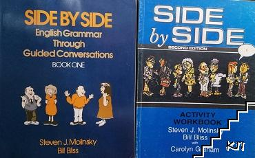 Side by side. Book 1 + English Grammar Through Guided Conversations. Book 1