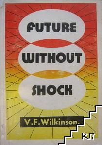 Future Without Shock