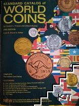 Standart catalog of world coins