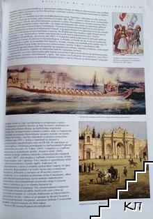 Владетели на Османската империя (Допълнителна снимка 1)