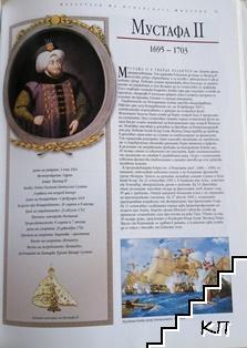Владетели на Османската империя (Допълнителна снимка 2)