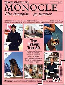 Monocle: The Escapist. Issue 1